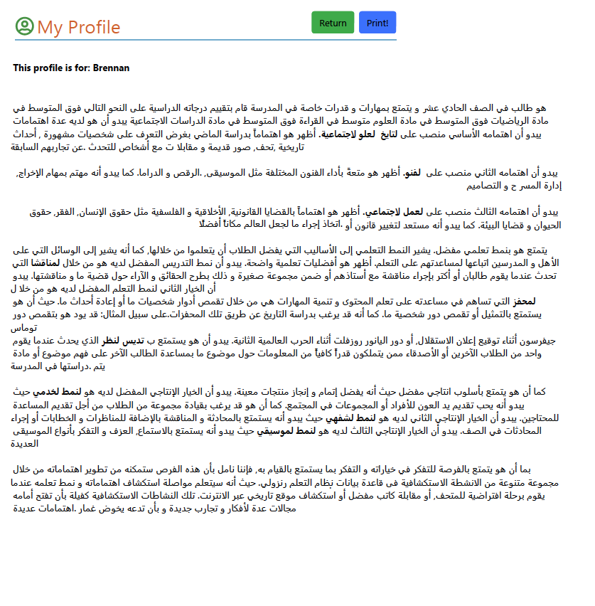 Arabic Profiler