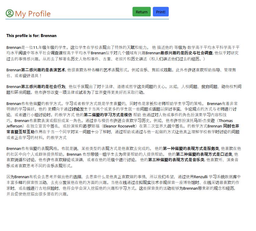 Chinese Profiler